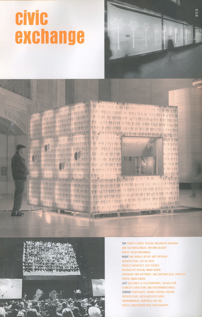 2004_Van Alen Report_Civic Exchange_02