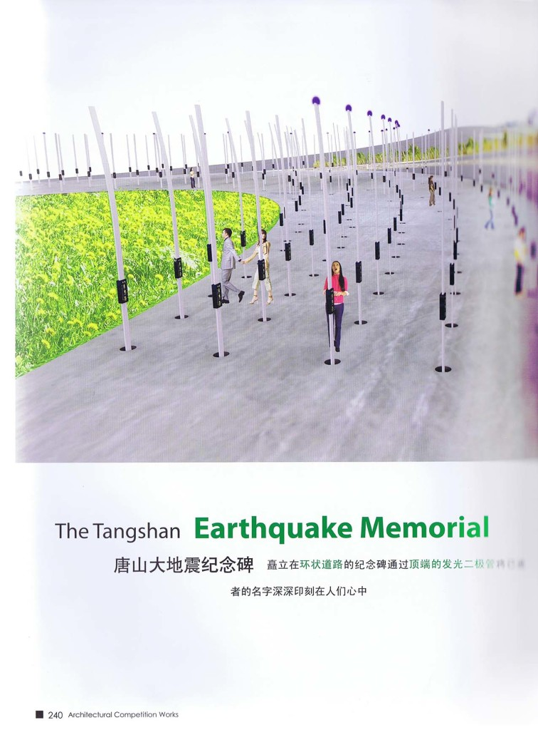 2012_Architectural Competition Works_Tangshan Memorial_01