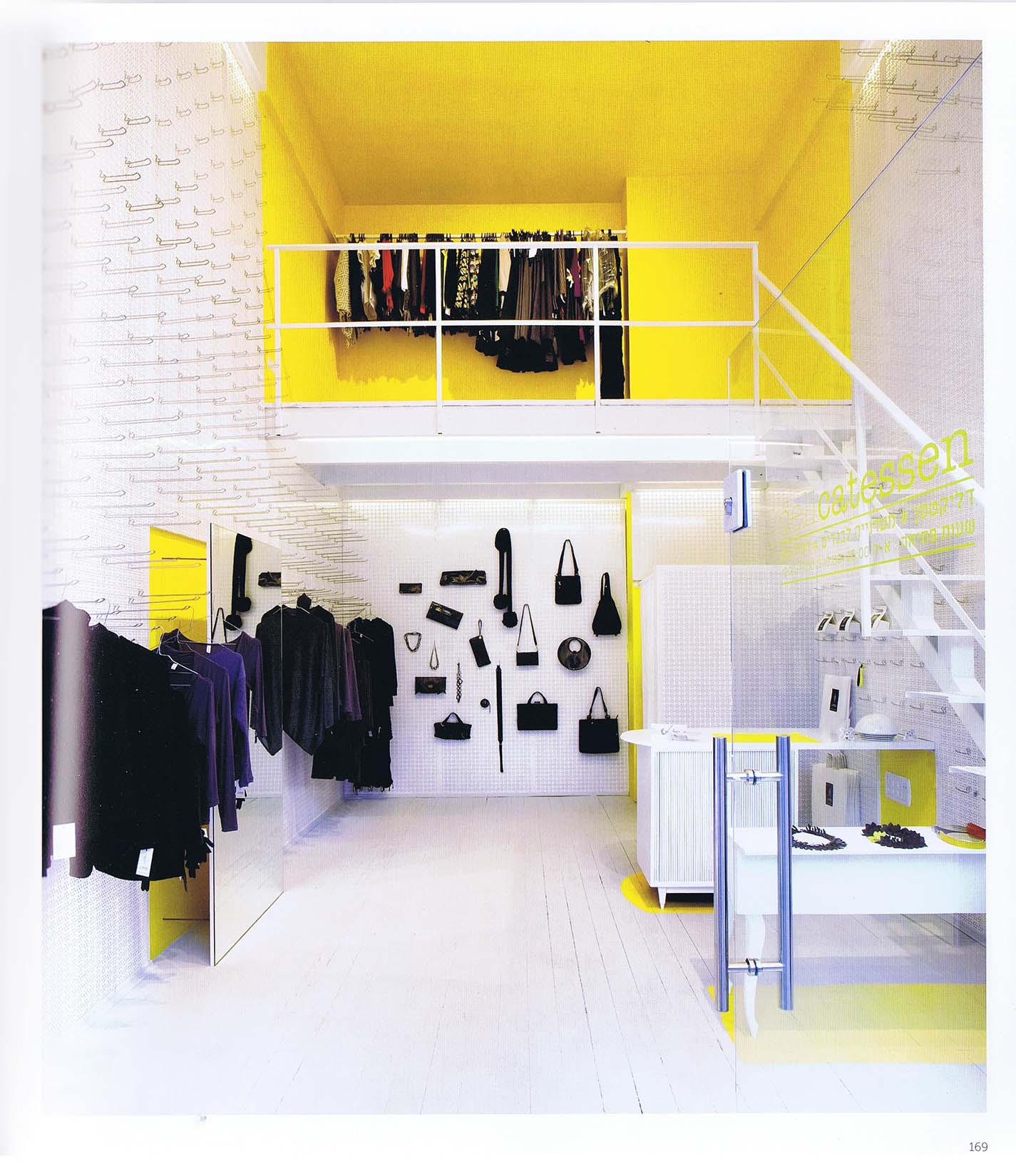 2012_Color Space_Delicatessen-Clothing Store_02