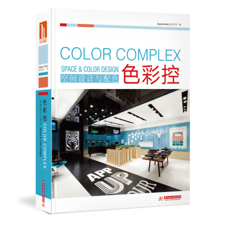 2013_Color Complex_Book Cover