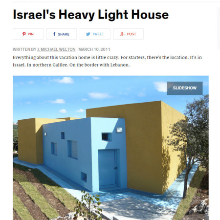 2011_Dwell_Israel's Heavy Light House-01